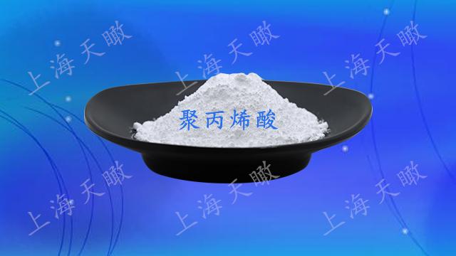 沈阳聚丙烯酸交易价格
