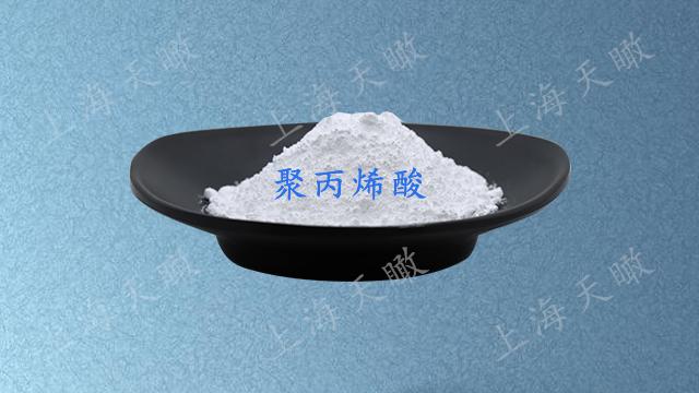 高透聚丙烯酸销售价