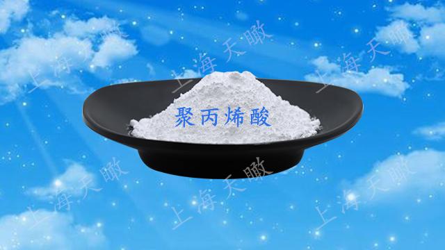 昆明聚丙烯酸中国供应商