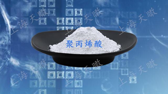 医药级聚丙烯酸均聚物B