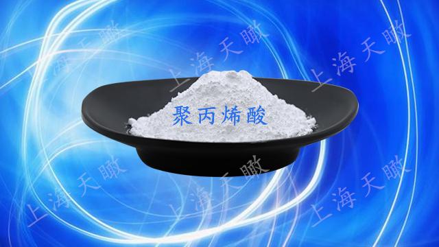 福建聚丙烯酸多少錢一噸「上海天瞰生物科技供應」