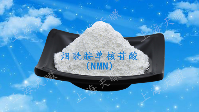 汕头烟酰胺单核苷酸卖价