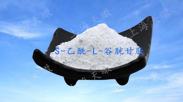 昆明S-乙酰-L-谷胱甘肽售价