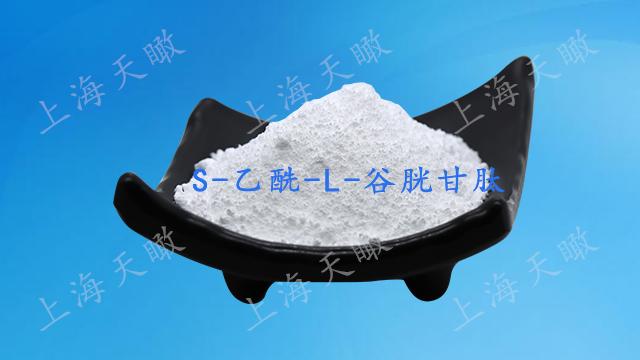 石家庄S-乙酰-L-谷胱甘肽生产企业