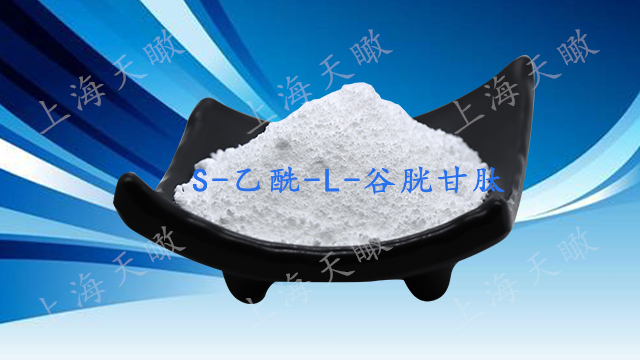 重慶CAS 3054-47-5S-乙酰-L-谷胱甘肽「上海天瞰生物科技供應」