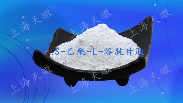 深圳S-乙酰-L-谷胱甘肽销售价格