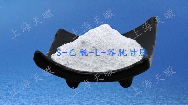 济南CAS 3054-47-5S-乙酰-L-谷胱甘肽