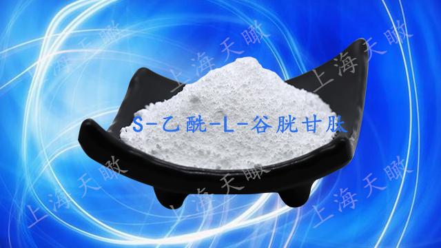 上海CAS 3054-47-5S-乙酰-L-谷胱甘肽