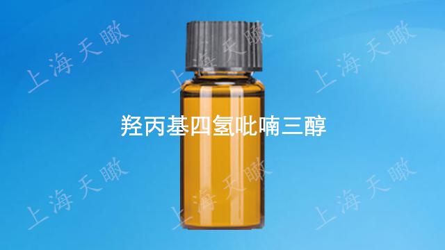 江西羟丙基四氢吡喃三醇批发价「上海天瞰生物科技供应」