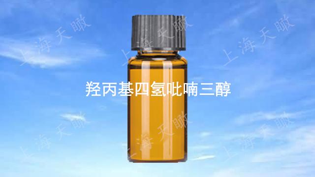 高濃度羥丙基四氫吡喃三醇原料廠「上海天瞰生物科技供應」
