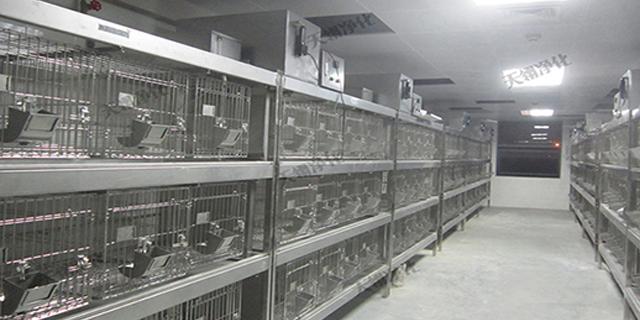 安徽专业施工动物房品质施工,动物房