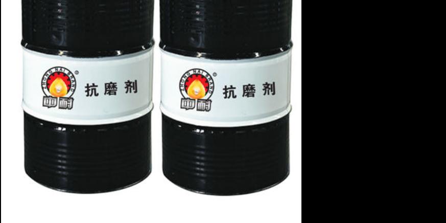 上海抗磨剂哪个好使一点 添耐环保科技供应
