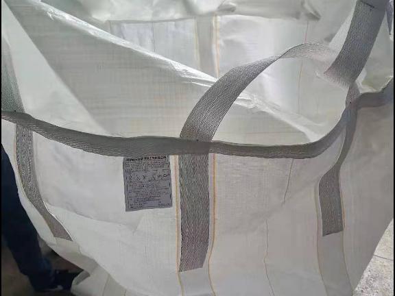 湖南吨包集装袋厂家「洛阳市宝华塑业供应」