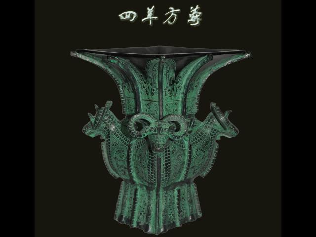 古董古玩青銅器銅鼎「洛陽天邑文化傳播供應」