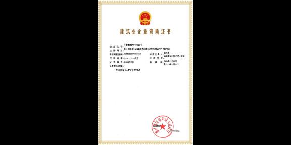 寧夏三級建筑資質代辦 歡迎咨詢 杭州天盈利和企業管理咨詢供應