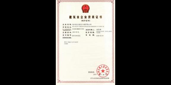 廣西古建筑資質代辦哪好 歡迎咨詢 杭州天盈利和企業管理咨詢供應