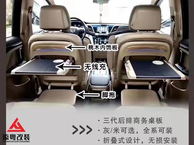 昆明别克gl8豪华改装厂 昆明添粤商务车改装升级供应