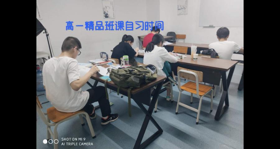 建德快速上分哪家优惠 信息推荐「杭州提分教育咨询供应」
