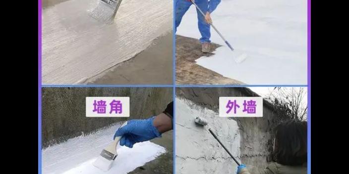 安阳县方便防水服务来电咨询