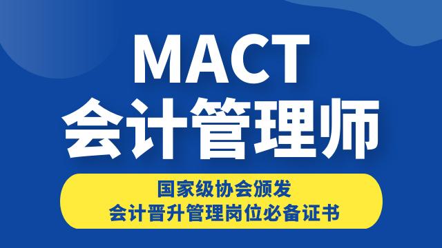 滨海新区中级会计培训学校哪家价格便宜 欢迎咨询 天津百练教育供应