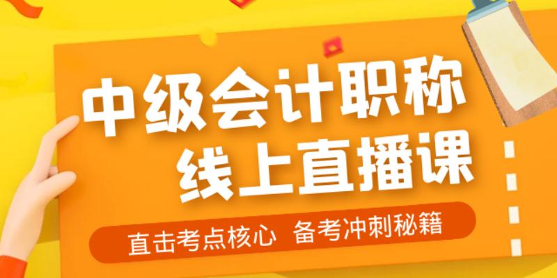 西青区会计实操有证书吗 贴心服务 天津百练教育供应
