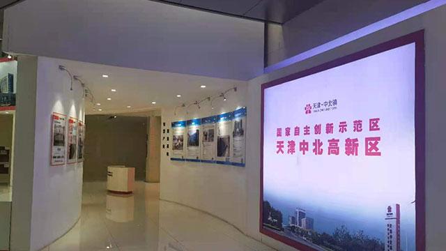南开区考研培训机构排行 欢迎咨询 天津海文万学培训供应