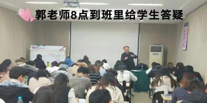 河东区海文特训营课程表,海文特训营