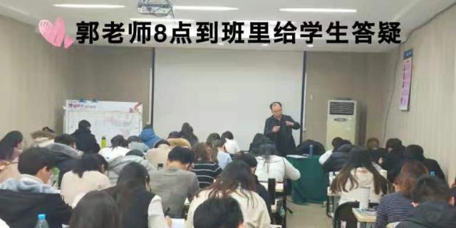 东丽区在职考研考几门课程 诚信经营「天津海文万学培训供应」