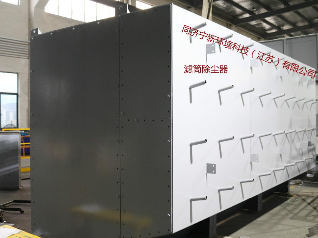 上海滤筒除尘器 同济宁新环境科技供应