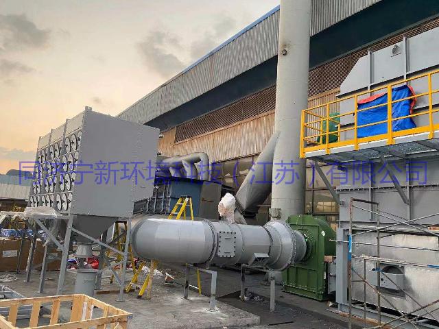 上海耐高温除尘器 同济宁新环境科技供应