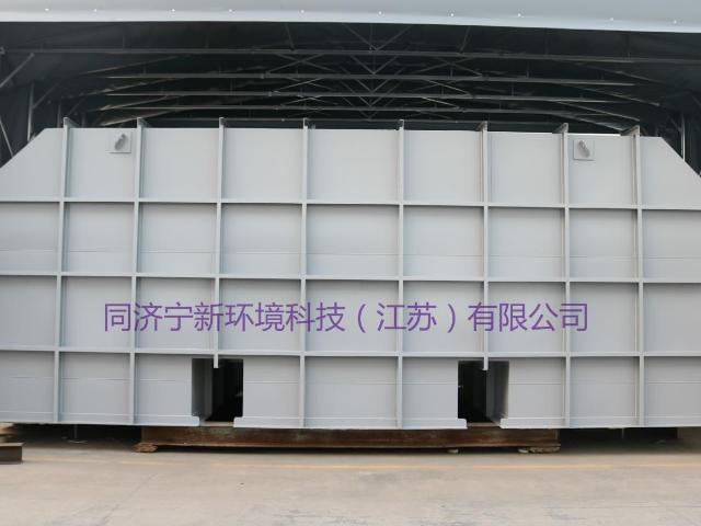 專業RTO生產廠