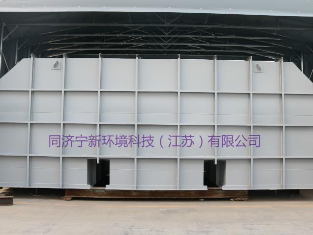 浙江蓄热式热氧化炉价格 同济宁新环境科技供应