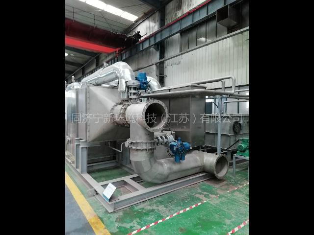 上海催化燃烧设备厂家 同济宁新环境科技供应