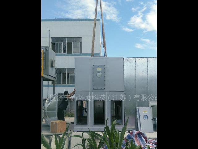 江苏rco蓄热式催化燃烧炉 同济宁新环境科技供应