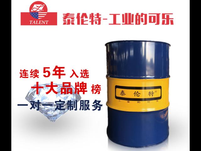 保定阻垢分散劑生產商 歡迎來電「泰倫特生物工程供應」