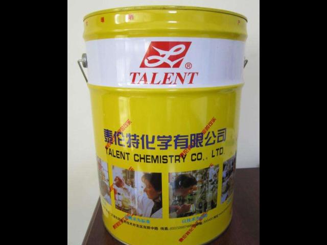 全乳切削液供应商 信息推荐「泰伦特生物工程供应」