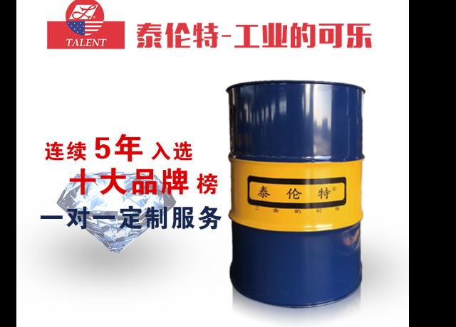 衡水液压油厂家 真诚推荐「泰伦特生物工程供应」
