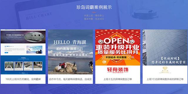 武清區靠譜的全網營銷怎么做 有口皆碑 天津新媒互動科技供應