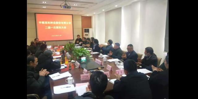 迎江区三色米 推荐咨询「宇顺高科种业供应」
