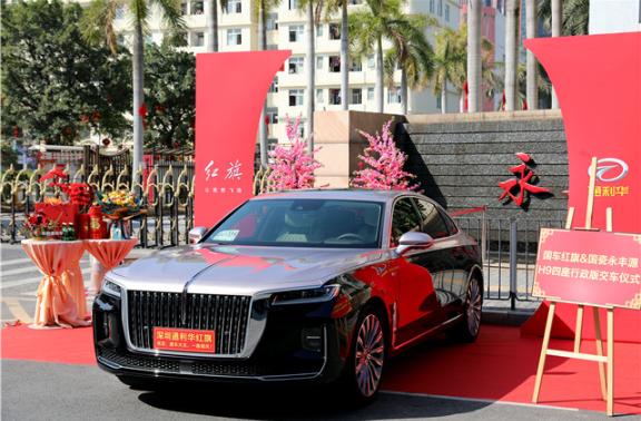中国全新红旗H9售价「深圳市通利华供应」