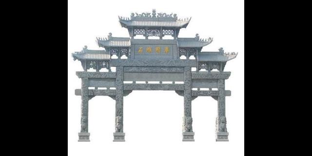 云南山门牌坊生产厂家 贴心服务「同兴石雕供应」