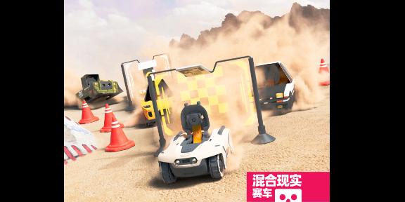 北京AR無人機潮品 信息推薦「統域機器人供應」