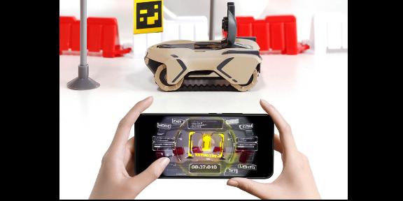 重慶AR玩具廠家 來電咨詢「統域機器人供應」