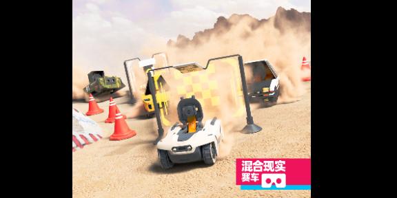 廣東MR玩具潮玩「統域機器人供應」