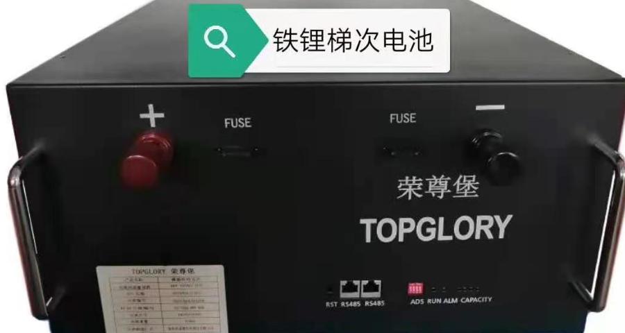 浙江智能化磷酸鐵鋰電池 創造輝煌「東莞榮尊創興科技供應」