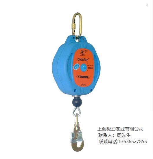 供应上海市救援防坠器厂家极劢供