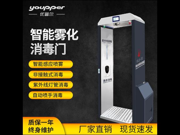 红外线测温安检门多少钱「深圳市拓普尔科技供应」