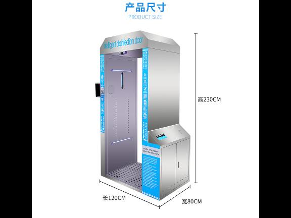 東莞紅外線人體測溫門生產商「深圳市拓普爾科技供應」
