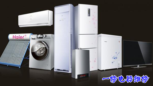 通渭南关附近燃气灶维修怎么收费 通渭县一修电器店供应