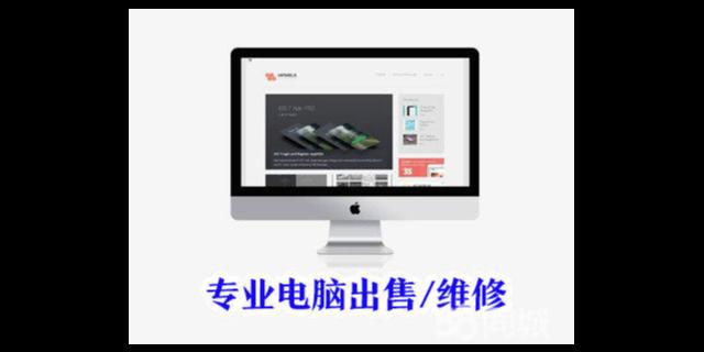 南沙區惠普電腦「騰與盛電腦經營部供應」